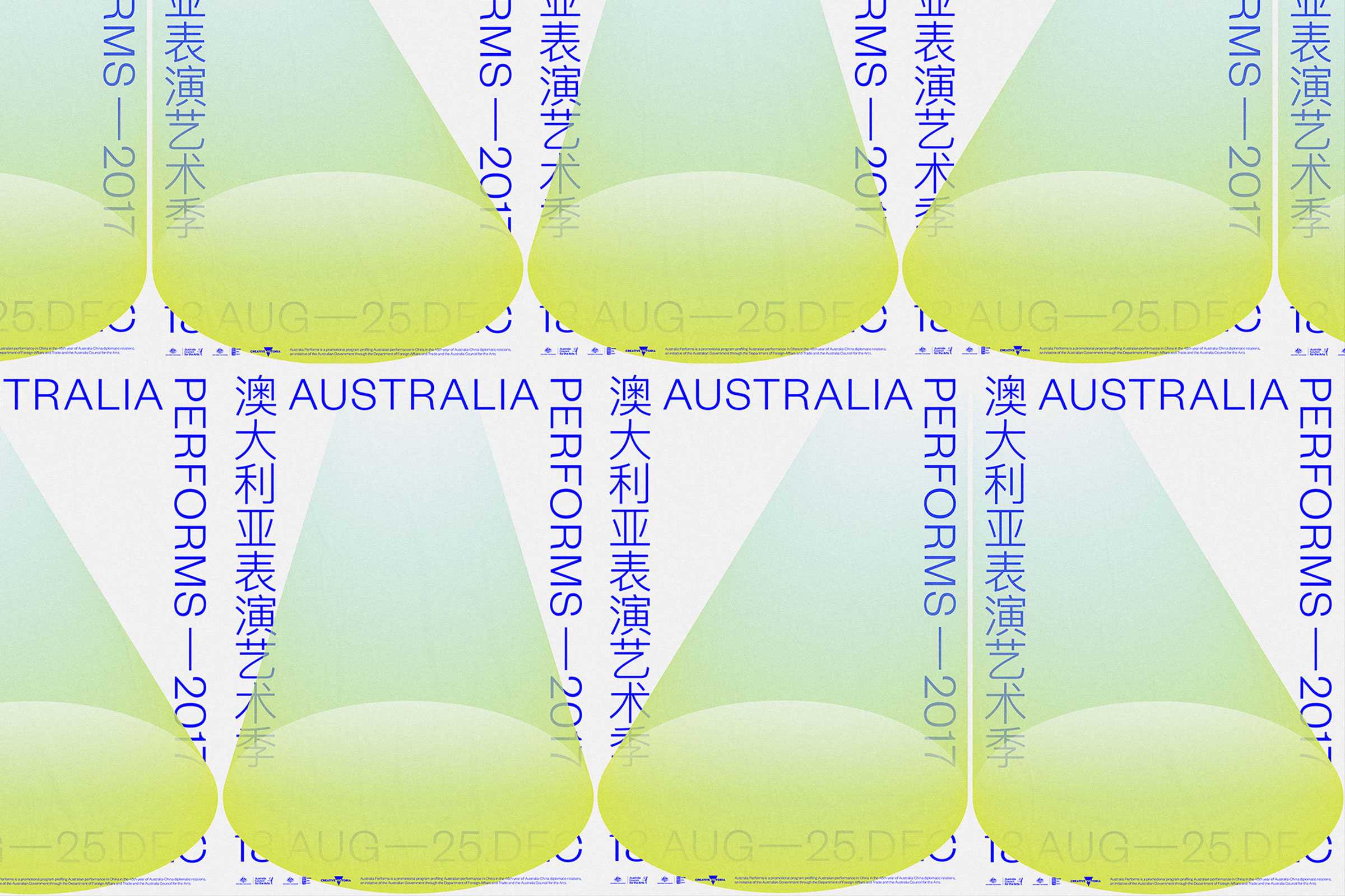 Australia Performs